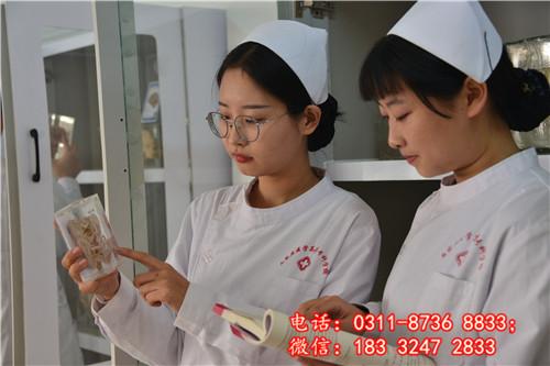 石家庄冀联医学院什么时候开始招生?