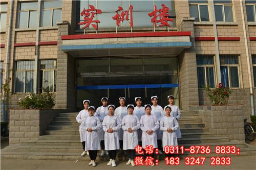 石家庄冀联医学院学校社团章程