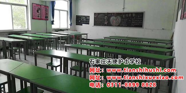 石家庄天使护士学校教师