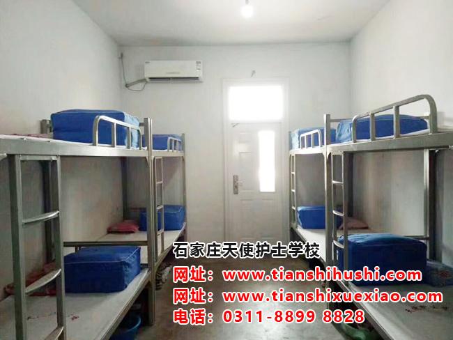 石家庄天使卫校宿舍图片