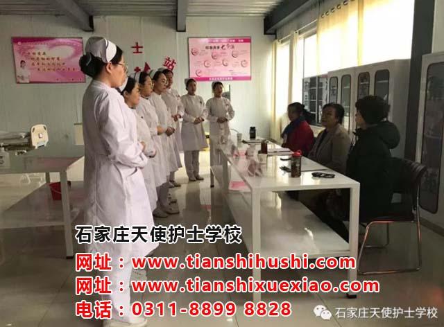 来石家庄天使护士学校学护理专业有前途吗