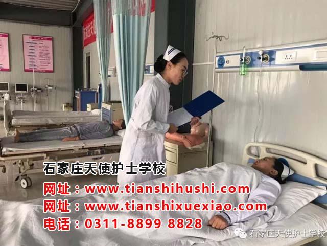 石家庄天使护士学校护理专业一般学多久