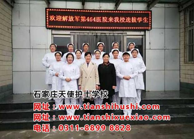 石家庄天使护士学校护理专业要学几年