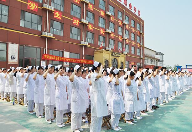 石家庄白求恩医学院2021年介绍