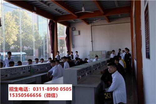 石家庄东华铁路学校电子商务