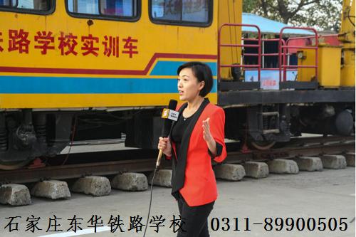 报名石家庄东华铁路学校春季班有没有分数要求?