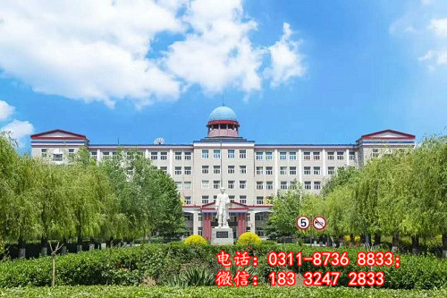 石家庄冀联医学院2021年秋季招生专业介绍