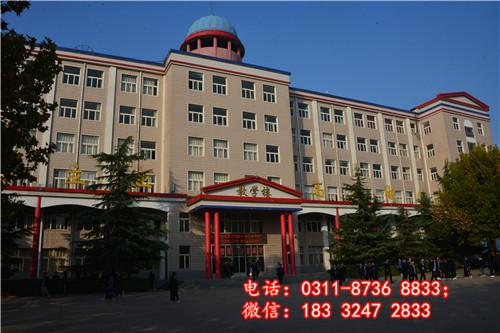 石家庄冀联医学院是私立还是公立?