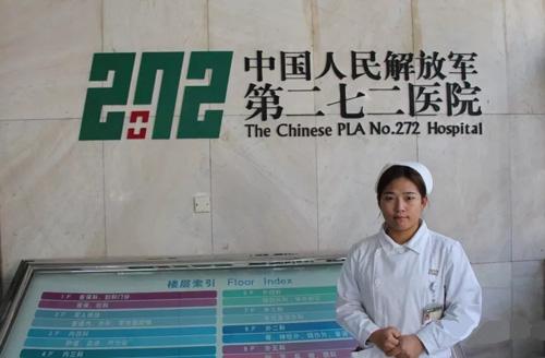 石家庄同仁医学院学生毕业后去哪里实习就业