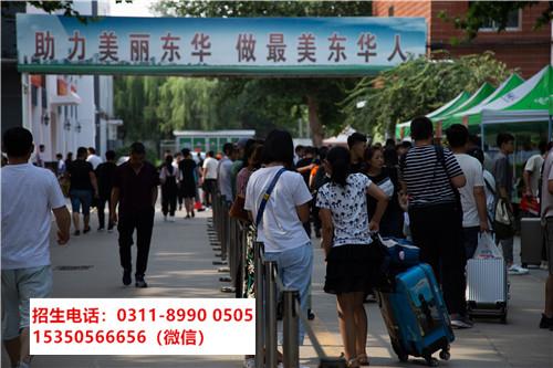 8月还能报名石家庄东华铁路学校吗?