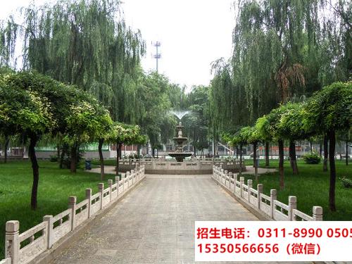 石家庄东华铁路学校2021级新生延迟开学