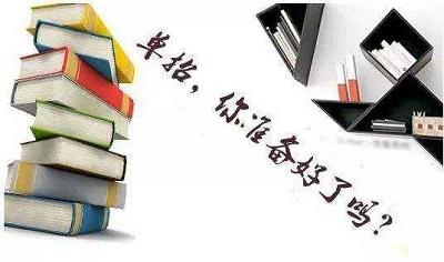 2021年河北省高考报名条件有哪些?