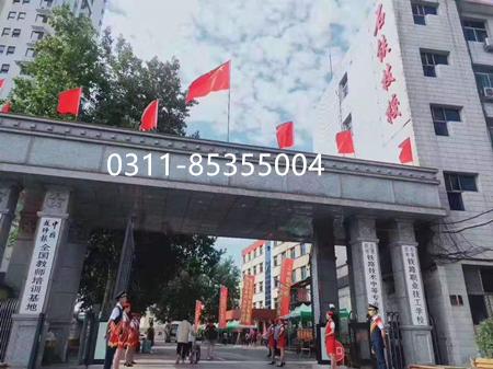 石家庄铁路学校防诈骗安全知识教育活动