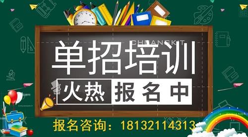 2022年河北省高职单招考试科目及分值