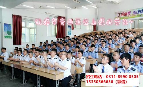 石家庄东华铁路学校升学班有用吗?能高考吗?