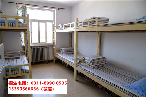 石家庄东华铁路学校宿舍带独立卫生间吗?